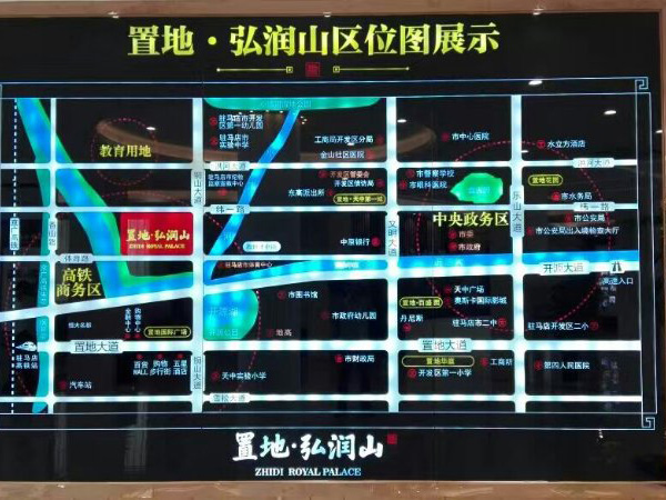 郑州区位德赢vwin手机版厂家